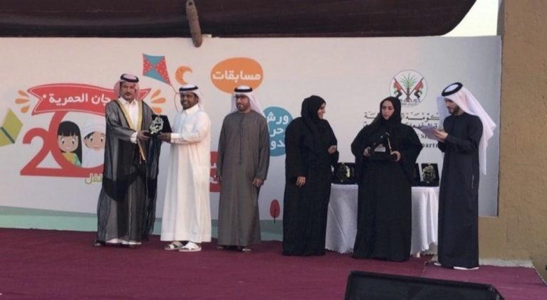 جمال القاسمي يفتتح مهرجان الحمرية الخامس للطفل