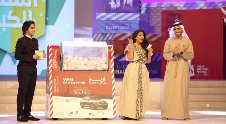 جوائز قيمة في سحوبات مهرجان دبي للتسوق الكبرى