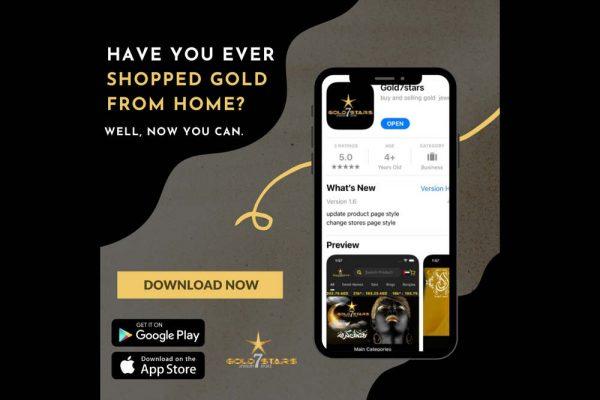 جولد سفن ستارز تطلق أول منصة إالكترونية لتسوق الذهب على مستوى العالم!