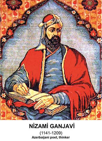 أذربيجان تحتفي بمرور 880 عام على ميلاد الشاعر الكبير نظامي